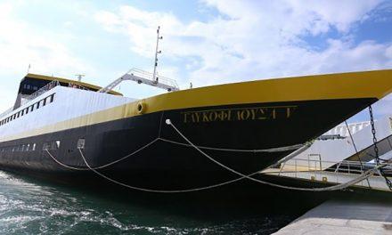 Indian Register advances into Greek maritime