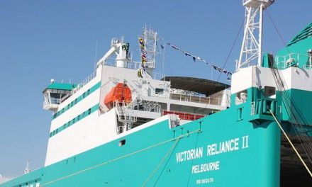 Victorian Reliance unveiled in style