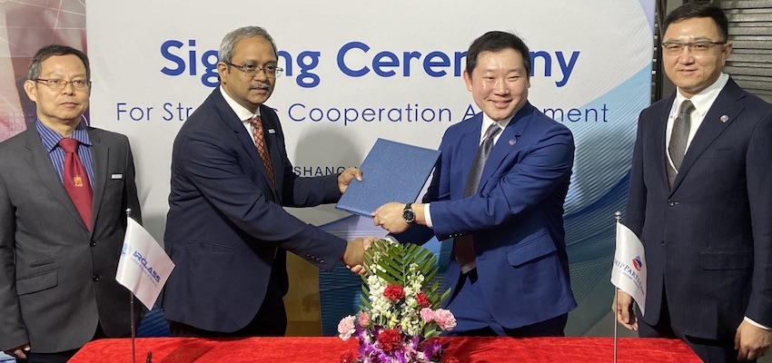 IR Class and parts website sign agreement