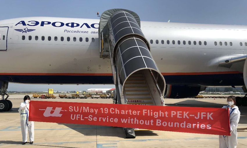 U-Freight charters Russian aircraft to deliver PPE