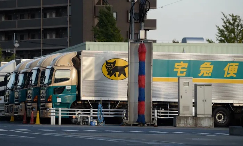 Japanese parcel carrier partners with e-commerce group