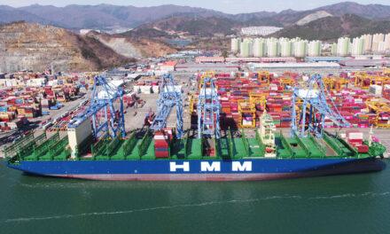 HMM takes delivery of first 16,000-TEU containership