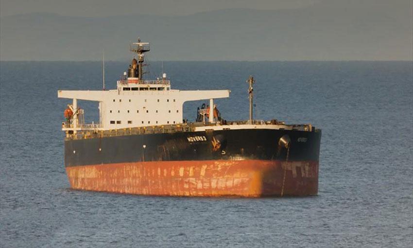 AMSA bans bulker