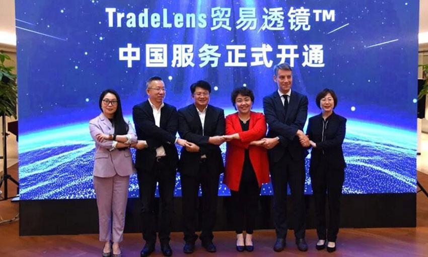 Blockchain trade platform Tradelens expands to China
