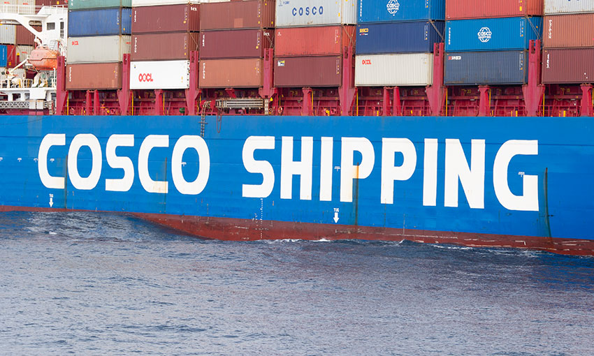 Cosco shipping to shell out US$1.5 billion for 10 containerships